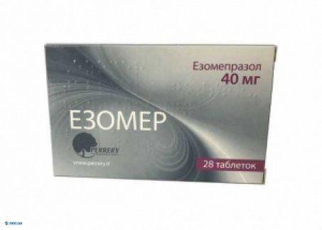 Эзомер таблетки 40 мг, №28