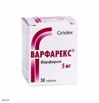 Варфарекс таблетки 5 мг №30