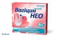 Препарат: Вагицин-Нео таблетки вагинальные, №10