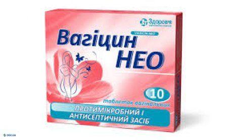 Вагицин-Нео таблетки вагинальные, №10