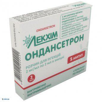 Ондансетрон раствор для инъекций 2 мг/мл ампула 2 мл №5 Лекхим