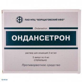Ондансетрон раствор для инъекций 2 мг/мл ампула 4 мл №5 БХФЗ