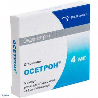 Осетрон ампула 4 мг 2 мл, №5