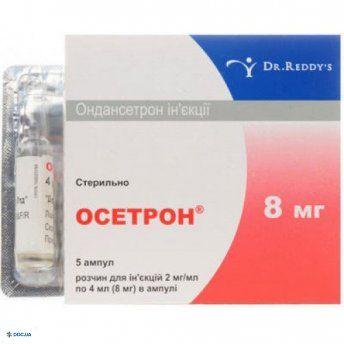 Осетрон ампула 8 мг 4 мл, №5
