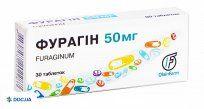 Препарат: Фурагин таблетки 50 мг №30