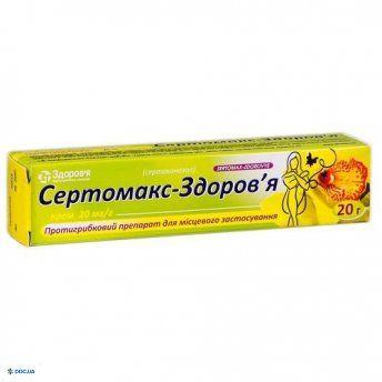 Сертомакс-Здоровье крем 20 мг/г 20 г