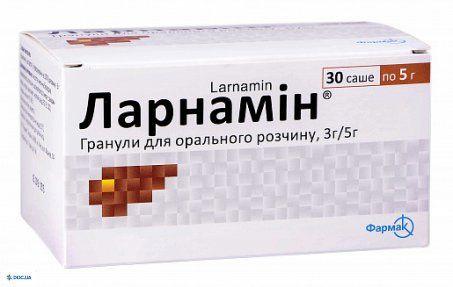 Ларнамин, гранулы для орального раствора по 3г/5г, саше 5г, №30
