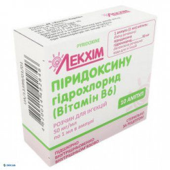 Пиридоксина гидрохлорид р-р д/ин. 50 мг/мл ампула 1 мл №10 (Лекхим)