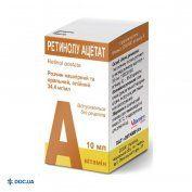 Препарат: Ретинола ацетат раствор масляный 34,4 мг/мл 10 мл