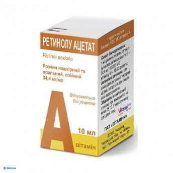 Ретинола ацетат раствор масляный 34,4 мг/мл 10 мл