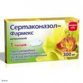 Сертаконазол пессарии 300 мг №1