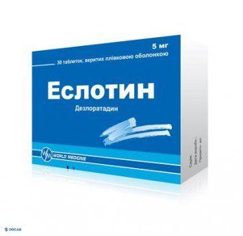 Эслотин таблетки, 5 мг, №30