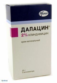 Далацин вагинальный крем 2 % туба 20 г, с 3 аппликаторами, №1