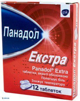 Препарат: Панадол экстра таблетки №12