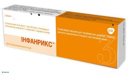 Инфанрикс вакцина суспензия для инъекций 1 доза шприц 0,5 мл, с 2-мя иглами, №1