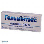 Препарат: Гельминтокс таблетки, покрытые оболочкой 250 мг блистер, №3