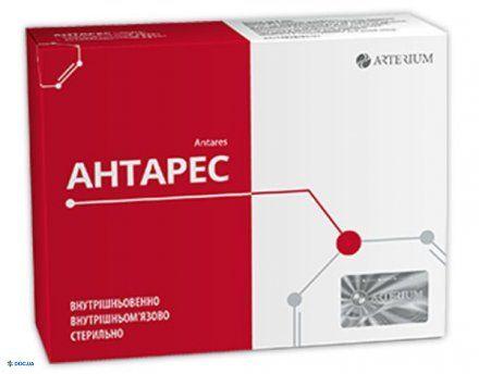 Антарес раствор 50 мг/мл ампула 4 мл №10