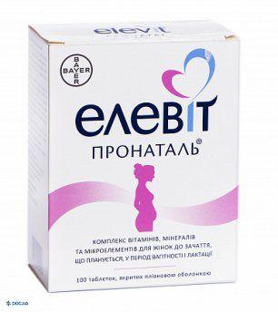 Элевит пронаталь таблетки, №100