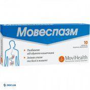 Препарат: Мовеспазм таблетки №10