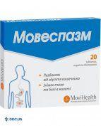 Препарат: Мовеспазм таблетки №20