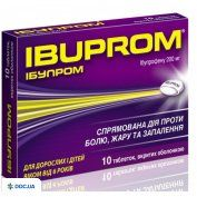 Препарат: Ибупром таблетки 200 мг №10