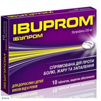 Ибупром таблетки 200 мг №10