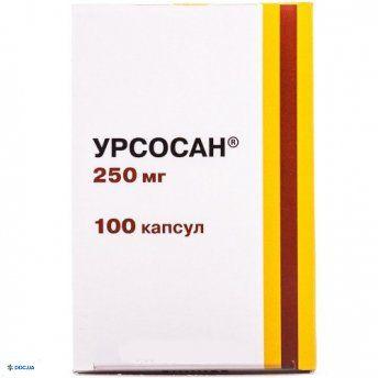 Урсосан капсулы 250 мг, №100
