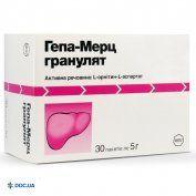 Препарат: Гепа-мерц гранулы пакет 5 г, №30