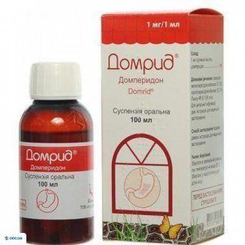 Домрид суспензия оральная 1 мг/1мл флакон 100 мл