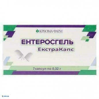 Энтеросгель Экстракапс капсулы 0,32 г №7