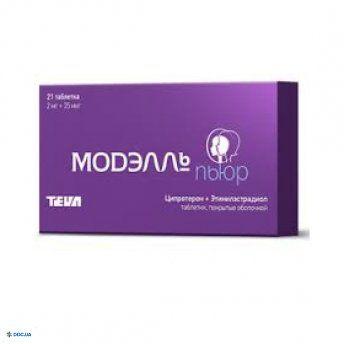 Моделль Пьюр таблетки 2 мг + 0,035 мг №21