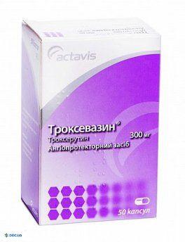 Троксевазин капсулы 300 мг, №50