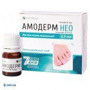 Препарат: Амодерм нео лак  50 мг/мл 2,5 мл