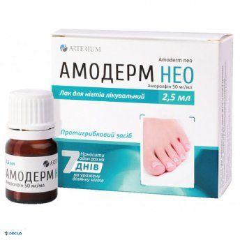 Амодерм нео лак  50 мг/мл 2,5 мл