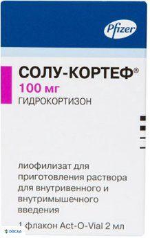 Солу-кортеф порошок для раствора для инъекций 100 мг/2мл флакон act-o-vial, №1