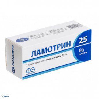 Ламотрин таблетки 25 мг №60