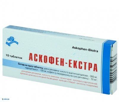 Аскофен-экстра таблетки №10