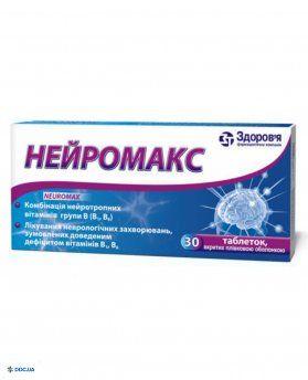 Нейромакс таблетки №30