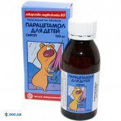 Препарат: Парацетамол для детей сироп флакон стеклянный 100 мл, №1