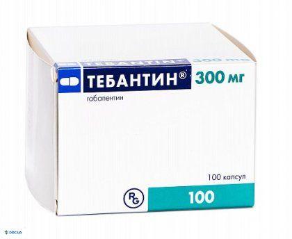 Тебантин капсулы 300 мг, №50
