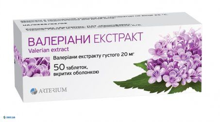 Валерианы экстракт КМП таблетки, покрытые оболочкой 20 мг блистер, №10 по 5 блистеров в пачке, №50