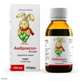 Амброксол-Вишфа сироп 15 мг/5 мл 100 мл
