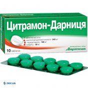 Препарат: Цитрамон-Д таблетки N10