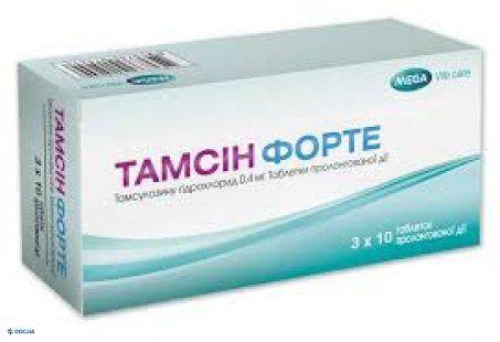 Тамсин форте  0,4 мг, №30