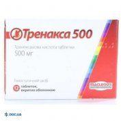 Препарат: Тренакса 500 мг таблетки №12