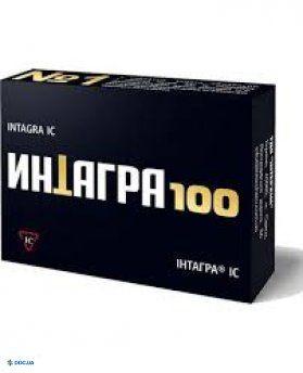 Интагра ІС таблетки 100 мг №1