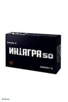 Интагра ІС таблетки 50 мг №1