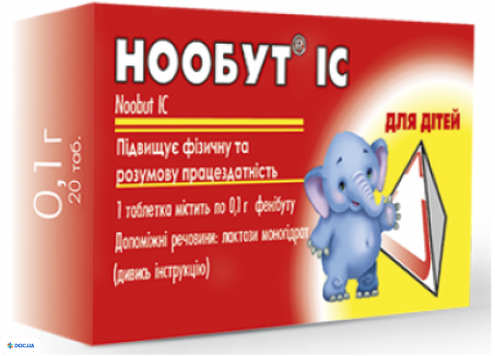 Нообут IC таблетки 0.1, N20