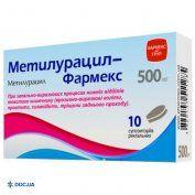 Препарат: Метилурацил-Фармекс суппозитории ректальные 500 мг №10