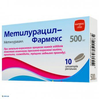 Метилурацил-Фармекс суппозитории ректальные 500 мг №10